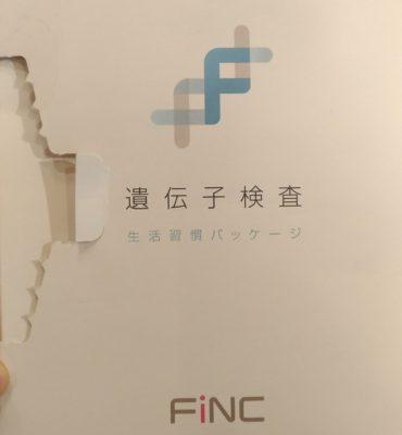Finc 遺伝子検査